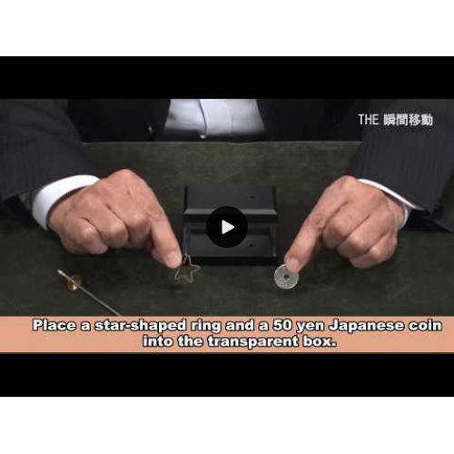 Sword Reward by Tenyo Magic