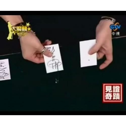 Safety Pin Move Thru On Card Magic
